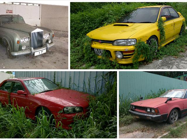 Guarda tutte le macchine rare rare che trovi abbandonate a Hong Kong