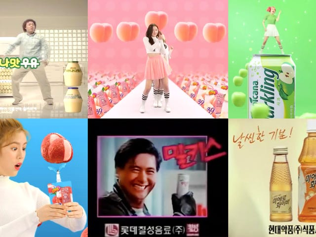 Pop culture: A guide to Korean soft drinks