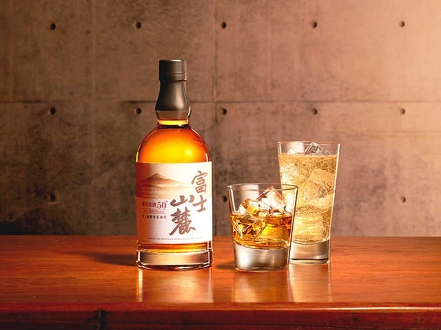 The Japanese Whisky Shortage Won't Stop [Update]