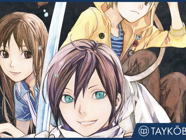<i>Noragami</i> Vol.  10 - Manga Review