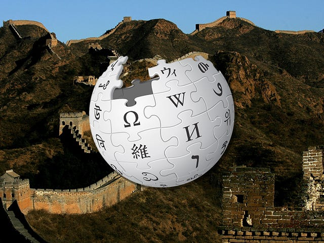 "La oportunidad de China en Wikipedia pretende ser una ""gran muralla cultural"""