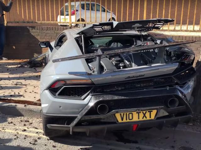 Lamborghini Crash Setiap orang yang Bercakap Mengenai Adakah Baffling benar-benar