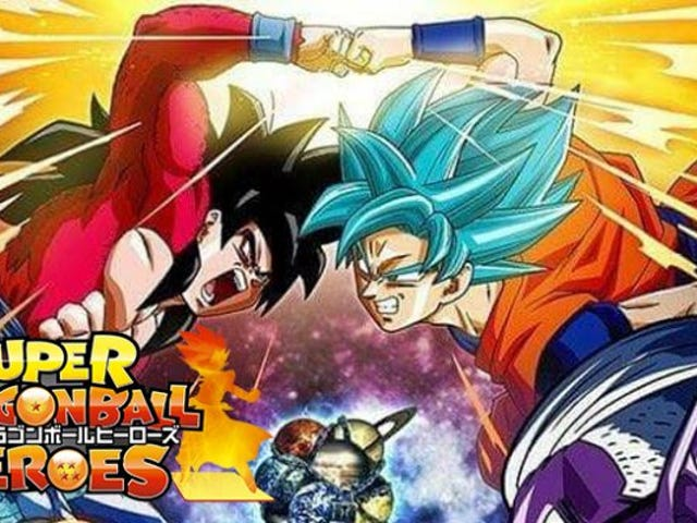 Dragon Ball Heroes gets an Anime adaptation
