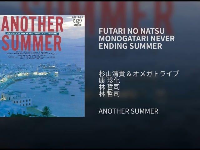 Kiyotaka Sugiyama & Omega Tribe -- 'Futari No Natsu Monogatari Never Ending Summer'