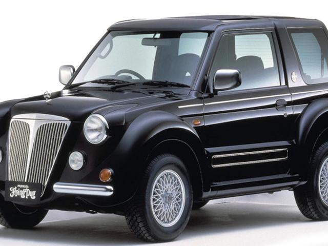Une voiture merveilleusement ridicule que vous devriez savoir: Le Carlin volant de Mitsubishi