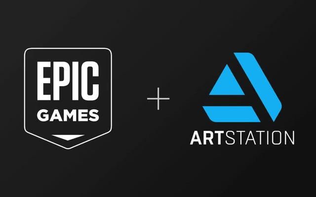 ええと、エピックゲームズはArtStationを購入しました