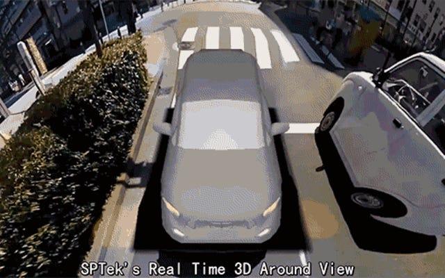 आपकी कार के इस रीयल-टाइम 3D दृश्य के साथ कोई ब्लाइंडस्पॉट नहीं हैं