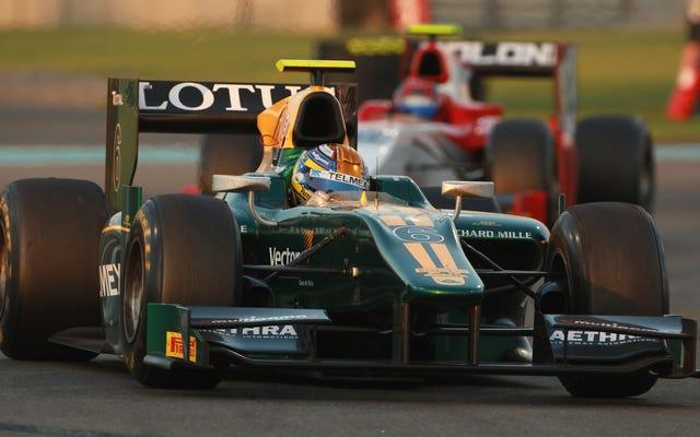 दस साल पुरानी GP2 सीरीज FIA का फॉर्मूला 2 बनना चाहती है