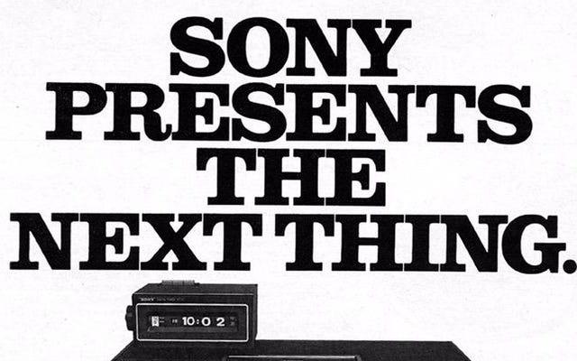 ソニーの次の大物、ベータマックスの誕生日おめでとう
