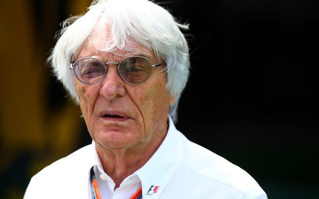 F1戦略グループは冗談と偽物です