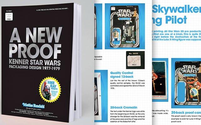 新しい本は、元のスターウォーズのおもちゃのパッケージデザインを調べます