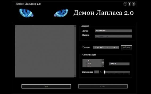 Une application russe explore les médias sociaux pour prédire et prévenir les «troubles de masse»