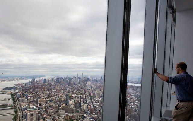 これが西半球で最も高い新しい建物からの眺めです