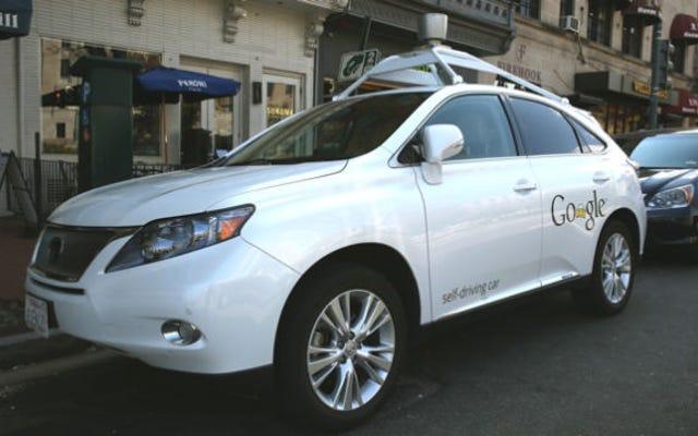 Самоуправляемые автомобили уже попадают в аварии [обновлено]