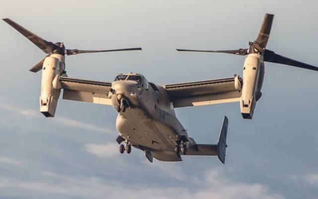 軍のクレイジーV-22オスプレイで飛ぶのはどのようなものですか
