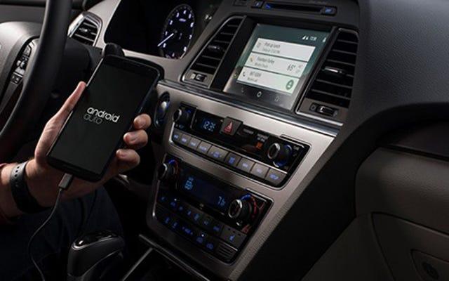 Android Auto यहाँ है, लेकिन यह केवल एक कार में निर्मित है