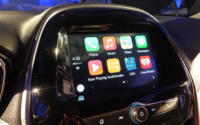 चेवी एप्पल कारप्ले और एंड्रॉइड ऑटो को जनता तक पहुंचा रही है