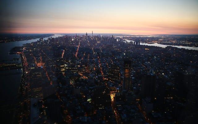 これはアメリカで最も高いビルからの日の出がどのように見えるかです