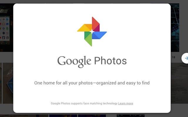 कैसे नई Google फ़ोटो आपकी पिक्चर लाइब्रेरी को अद्भुत बनाती है