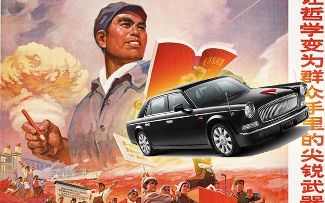 อะไรคือรถที่ดีที่สุดโดยลัทธิคอมมิวนิสต์?