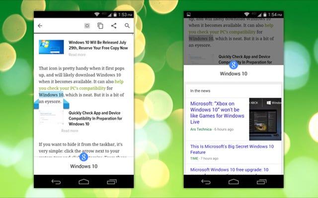 Chrome для Android может мгновенно искать любой текст, который вы выделяете в Google
