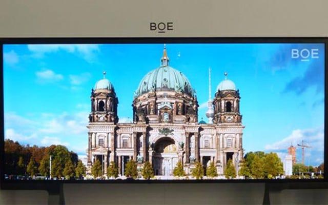 Le premier téléviseur 10K au monde est arrivé. Mais pourquoi?