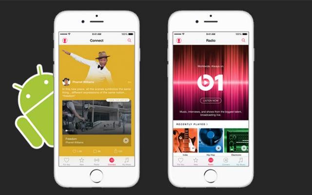 Apple Music กำลังจะมาถึง Android ในราคา $ 10 ต่อเดือน