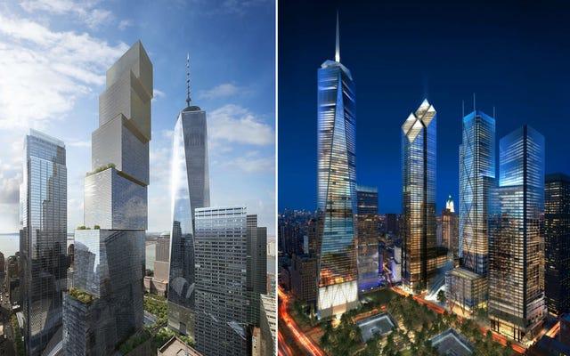 最終的なWTC超高層ビルと拒否されたデザインを見てください