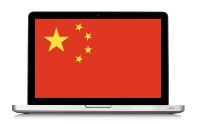 แฮกเกอร์ชาวจีนถูกกล่าวหาว่าละเมิดความปลอดภัยครั้งใหญ่อีก 2 ครั้ง