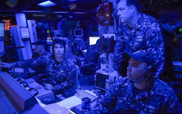 ВМС США хотят купить у вас недостатки безопасности нулевого дня