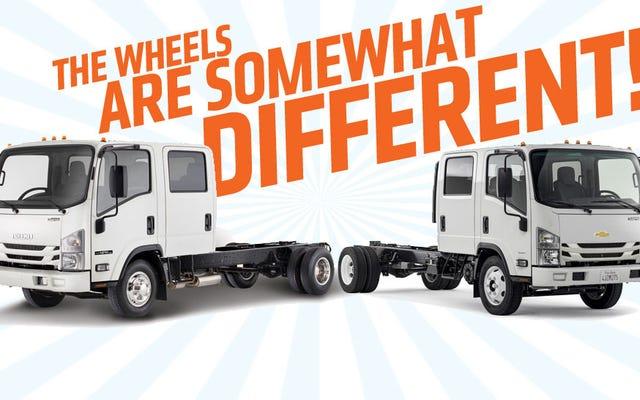 シボレーのキャブオーバートラックの新しいラインはただのいすゞです