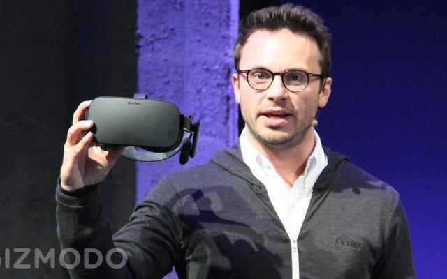 これが2016年初頭に登場する最後のOculusRiftです