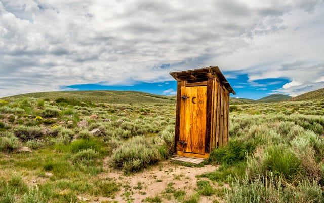 कैसे सभी अजीब शौचालय का उपयोग करने के लिए आप सड़क पर पाएंगे