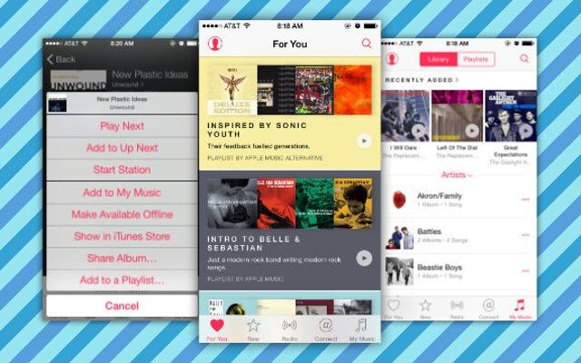 iOS8.4とAppleMusicが利用可能になりました