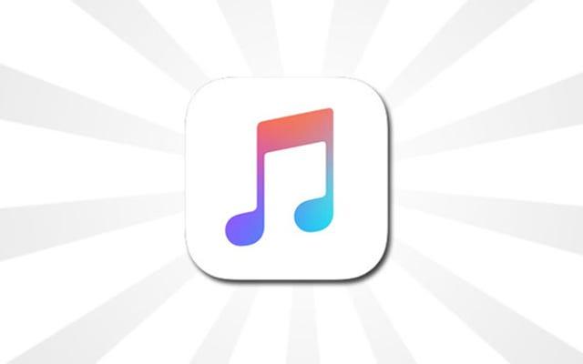 紛らわしい新しいAppleMusicアプリを理解する方法