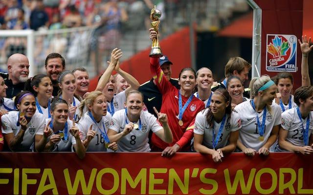 優勝した女子サッカーチームは、負けた男性の40分の1を支払いました