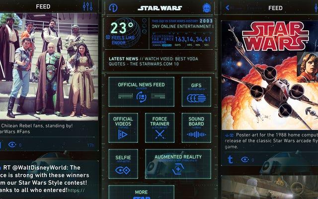 Il existe enfin une application officielle Star Wars pour nourrir votre obsession 24h / 24 et 7j / 7