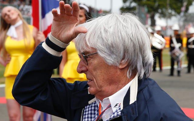 フォーミュラワンはアゼルバイジャンでレースを追加し、グリッドペナルティを簡素化する