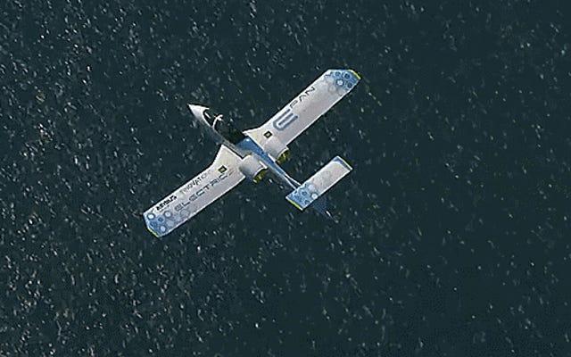 エアバスE-Fanはイギリス海峡を横切って飛ぶので、自作のキット飛行機も飛ぶ