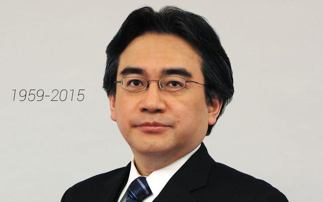 任天堂の岩田聡社長が55歳で死去