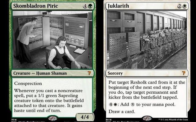 एक तंत्रिका नेटवर्क डिजाइन जादू: सभा कार्ड, और यह प्रफुल्लित करने वाला है