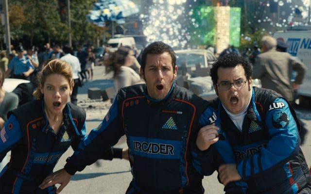 Adam Sandler n'a jamais ruiné un film autant qu'il ruine des pixels