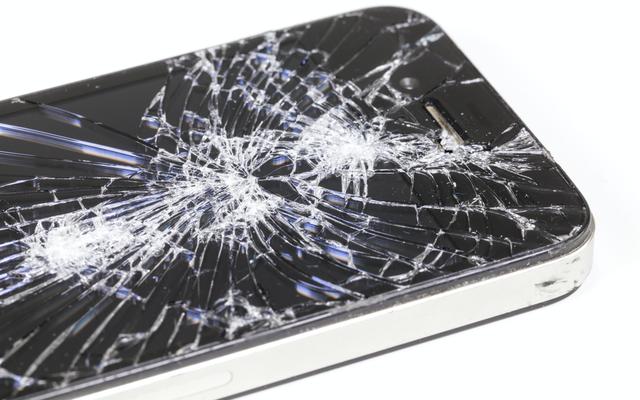 あなたのどのテクノロジーが壊れようとしていますか?