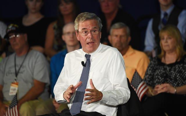 ジェブ!ブッシュは、私たちが私たちをスパイするのに十分な力をNSAに与えていないと考えています