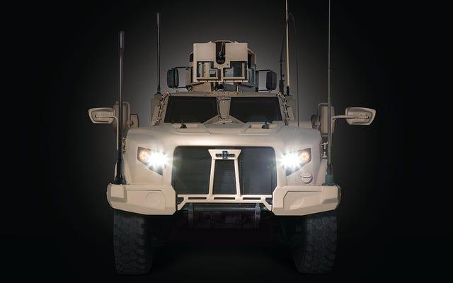 यह सेना और USMC का ह्यूमे रिप्लेसमेंट है