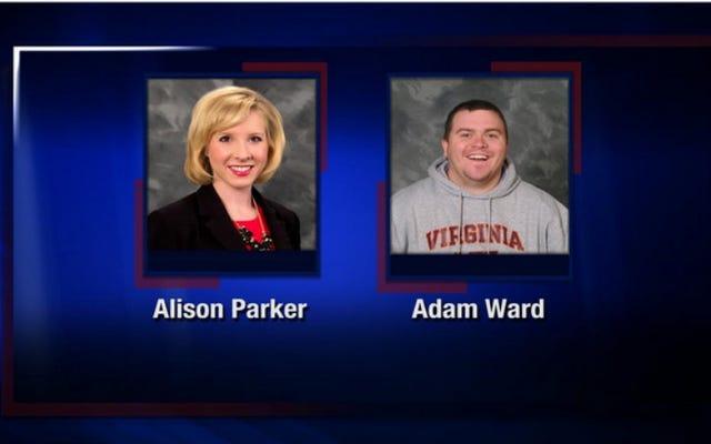 バージニア州のテレビレポーターとカメラマンがライブインタビュー中にガンマンに殺された[更新:シューターが死んだと発音]