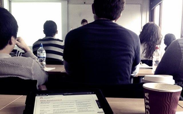 あなたが教師だと想像して、退屈な講義をもっと活用しましょう