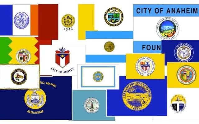 हमें शुरुआती शहर का झंडा खोजने में मदद करें