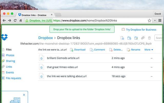 Dropboxを使用してリンクまたはブックマークの共有リストを保持する