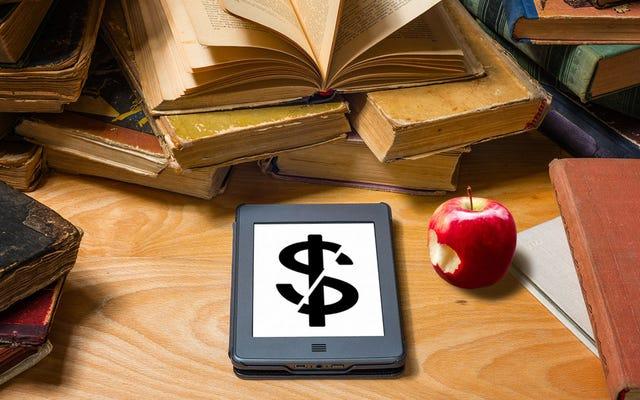 Как сэкономить на учебниках для вузов